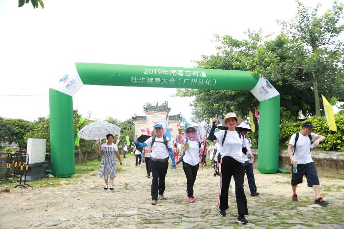 南粤古驿道北回归线上的荔乡徒步健身大会在广州从化圆满举行