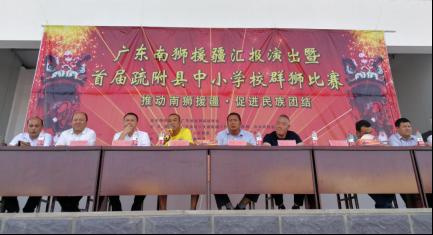 广东省龙狮运动协会南狮援疆工作稳步推进400.png