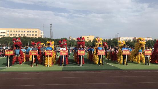 广东省龙狮运动协会南狮援疆工作稳步推进406.png