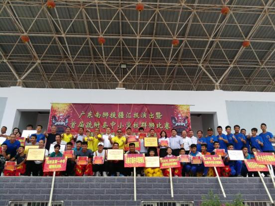 广东省龙狮运动协会南狮援疆工作稳步推进499.png