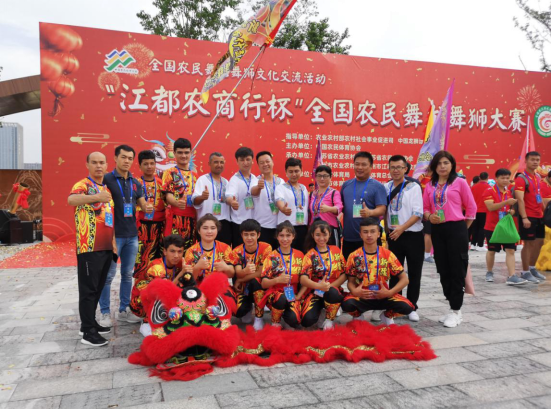 (广东体育援疆报道)粤龙狮协会助新疆舞狮队全国赛创佳绩278.png