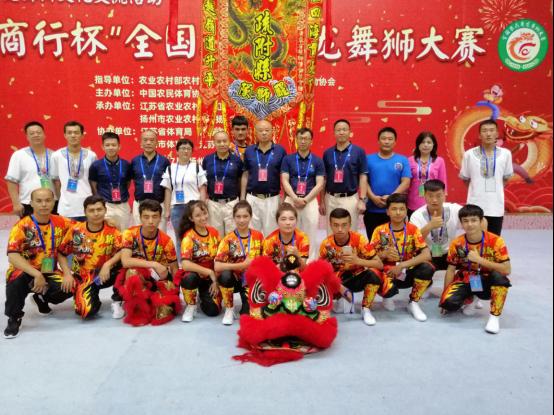 (广东体育援疆报道)粤龙狮协会助新疆舞狮队全国赛创佳绩279.png