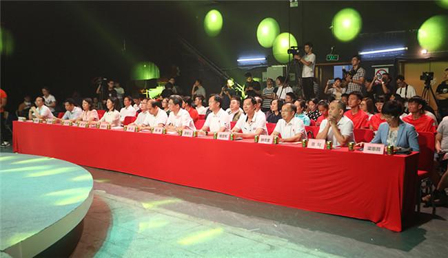 参与发布仪式的领导和嘉宾.JPG