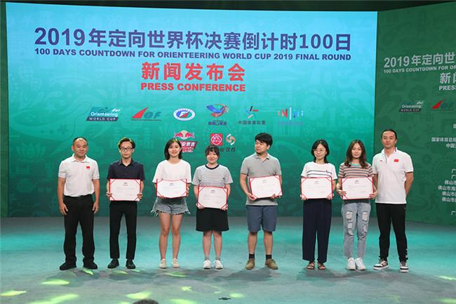 与会领导向赛事会徽设计铜奖获得者颁奖.JPG