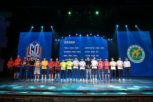 首届广东足球超级联赛落幕 全力打造有效比赛锻炼平台