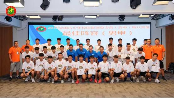 139名粤足小将角逐全国校园足球最佳阵容421.png