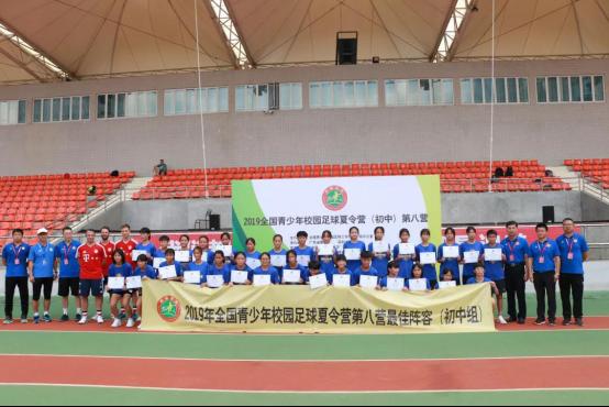 139名粤足小将角逐全国校园足球最佳阵容207.png