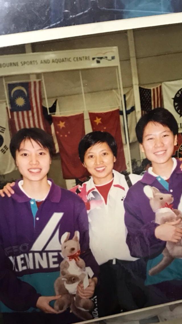杨新芳、杨维、张洁雯98年参加世界锦标赛.jpg