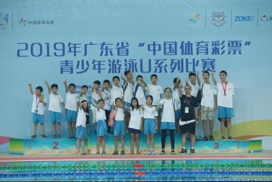 """2019年广东省""""中国体育彩票""""青少年游泳U系列赛新闻稿342.png"""