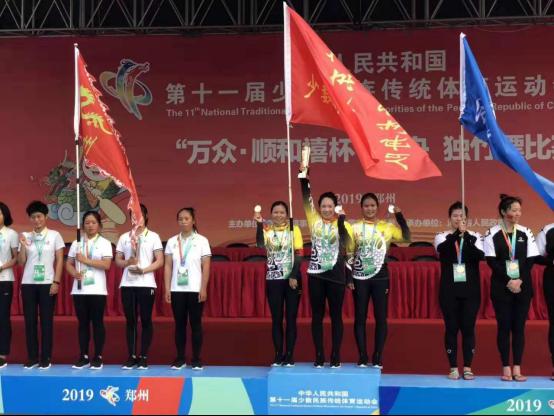 (重点稿件)广东女子龙舟队演绎新时代民族大团结1797.png