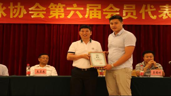 新闻稿 广东省游泳协会第六届会员代表大会1303.png