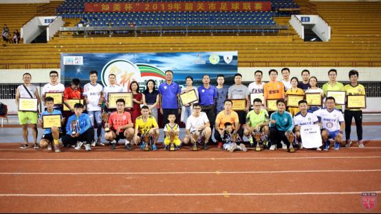 广东韶关市足球联赛重在全民参与75.png