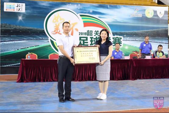 广东韶关市足球联赛重在全民参与149.png