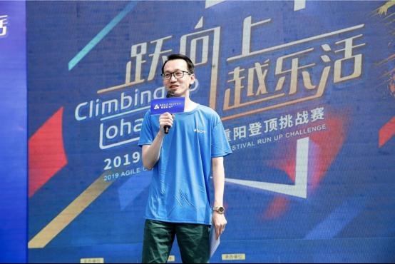 雅居乐重阳登顶挑战赛引爆垂马狂潮687.png
