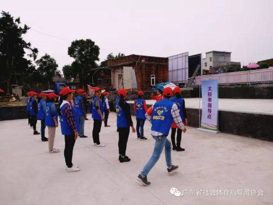 第二届广东省乡风民俗趣味运动会又来了(修改架构定稿)(2)737.png