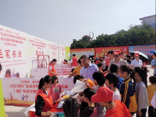 广东:整合体育系统优势助力精准扶贫 乡村振兴210.png