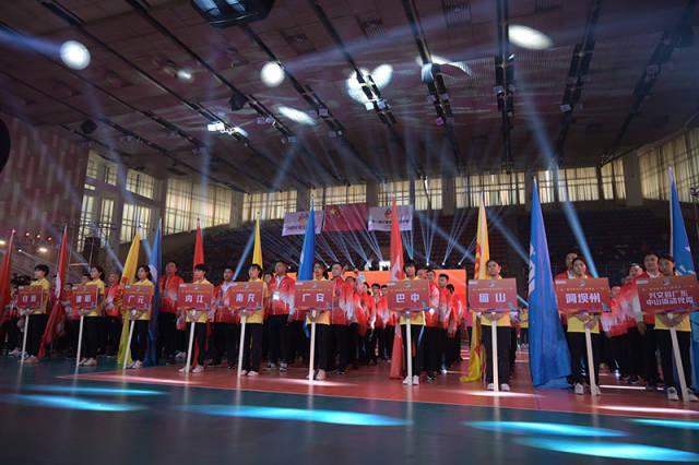 首届川籍农民工运动会在广州举行