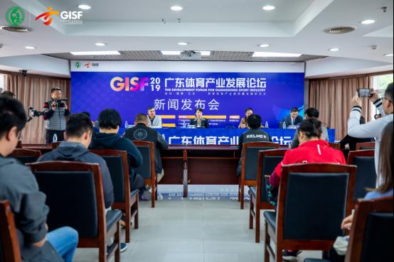第四届广东体育产业发展论坛将于明年1月举行 论坛主视觉系统公布