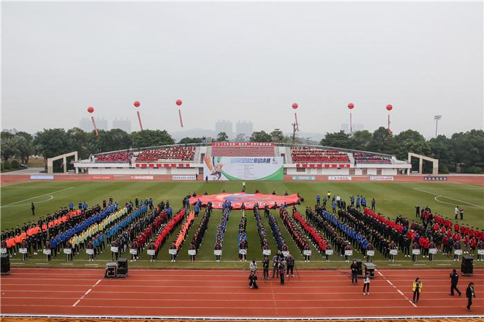 20191216全国体校杯-恒大足校赛区-全-14.jpg
