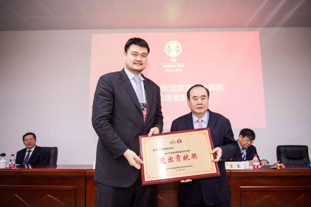 广东省篮球协会荣获突出贡献奖