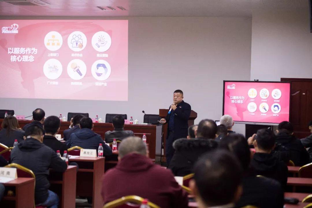 广东省篮球协会副秘书长、广东篮联体育发展有限公司总经理曾光