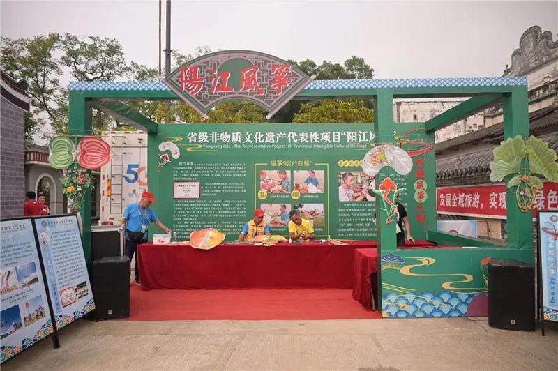 """省级非物质文化遗产代表性项目""""阳江风筝""""在现场展示"""