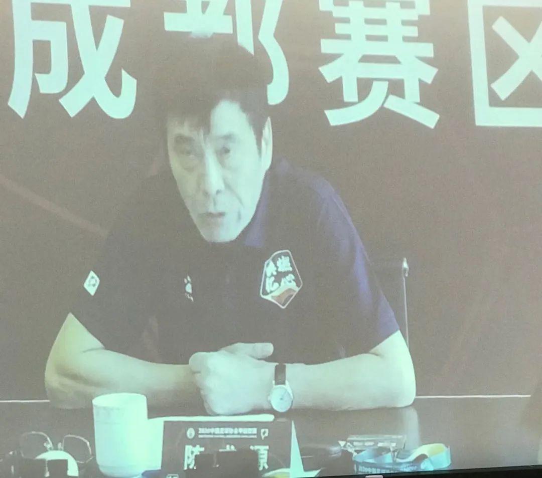 中国足协主席陈戌源发表动员讲话  ▲