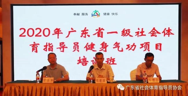 (左起)劳伟坤会长、钱建国部长、陈德志副教授