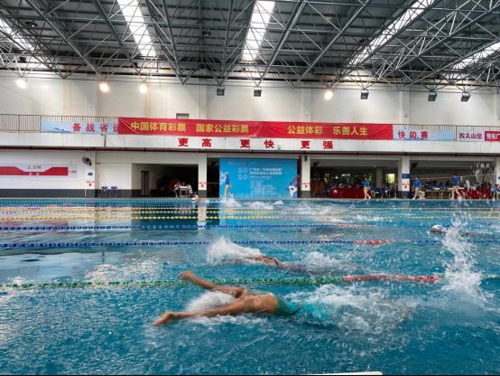 """2020年广东省""""中国体育彩票""""青少年游泳U系列预赛新闻稿375.png"""