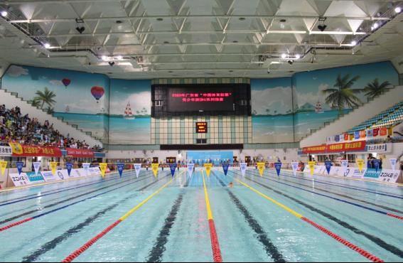 """2020年广东省""""中国体育彩票""""青少年游泳U系列预赛新闻稿537.png"""