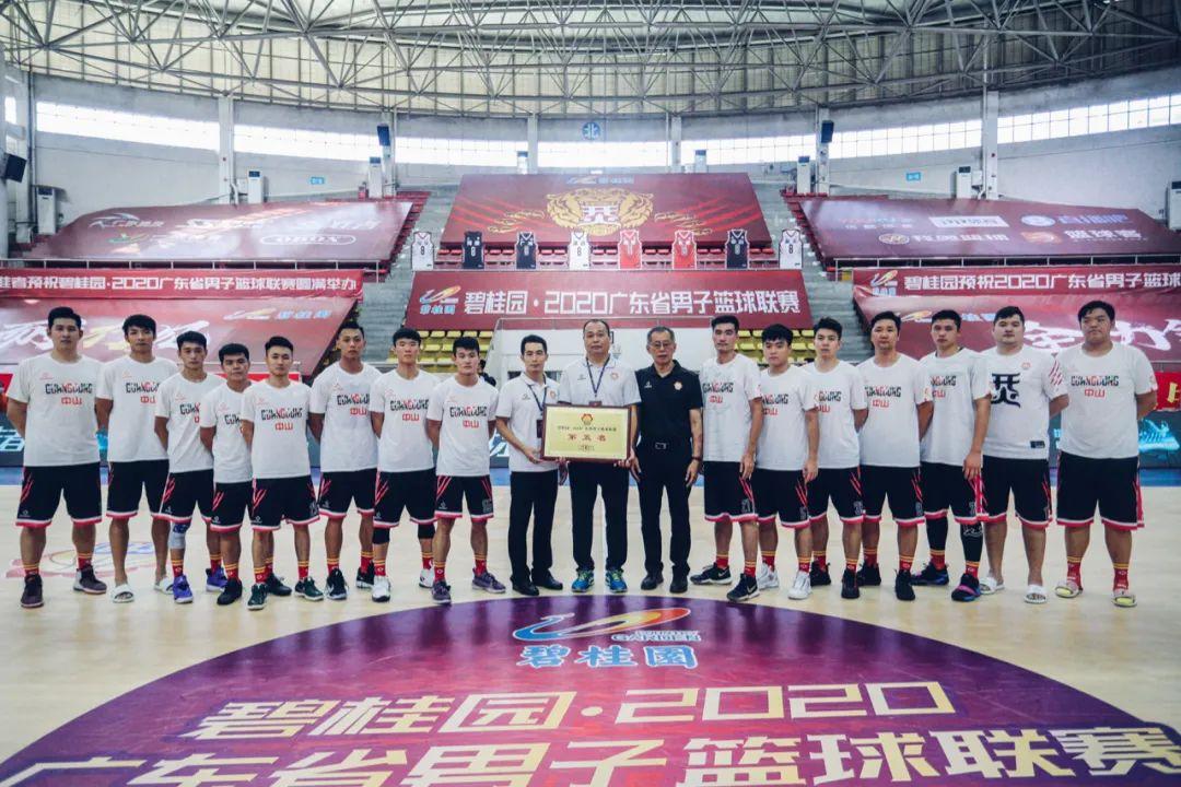广东省篮球协会纪律与仲裁委员会主任徐泽为第五名中山队颁发牌匾