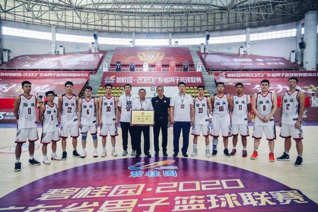 广东省篮球协会纪律与仲裁委员会主任徐泽为第六名汕头队颁发牌匾