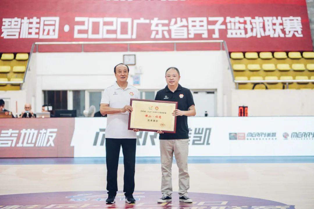 广东省篮球协会副会长张颖向顺德赛区代表潘锦鸿颁发优秀赛区牌匾