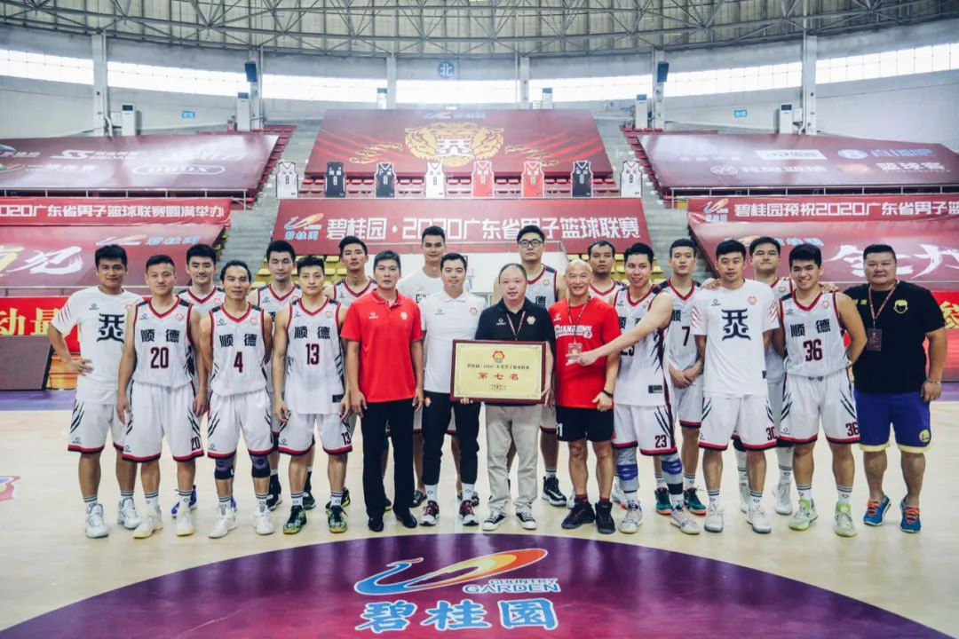 广东省篮球协会副秘书长、训练竞赛委员会主任林广宇为顺德达人队颁发第七名牌匾