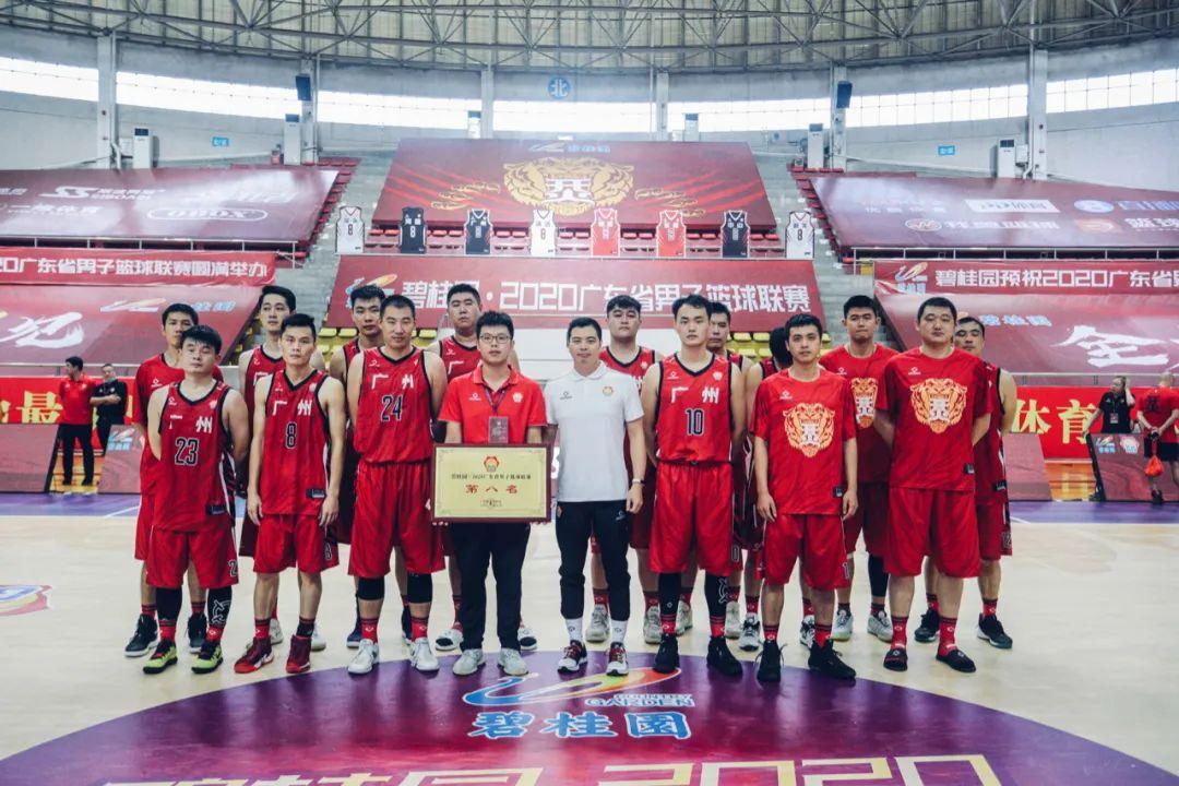 广东省篮球协会副秘书长、训练竞赛委员会主任林广宇为广州广汽队颁发第八名牌匾