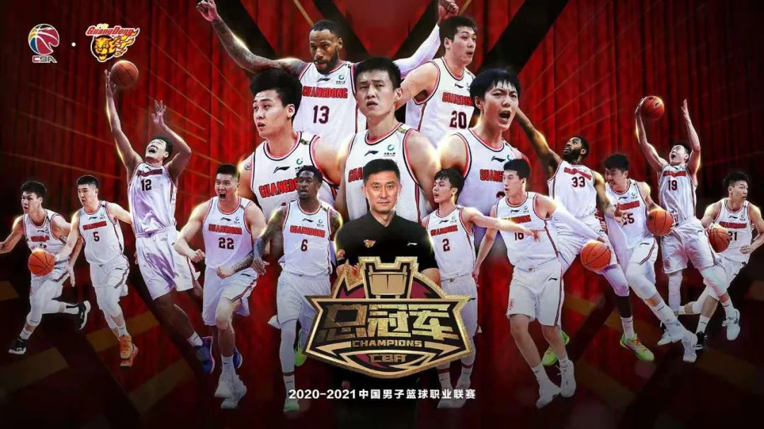 """广东男篮加时胜辽宁,加冕CBA""""11冠王"""""""