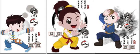 武术非遗文化周活动总结(图文)(2)4302.png