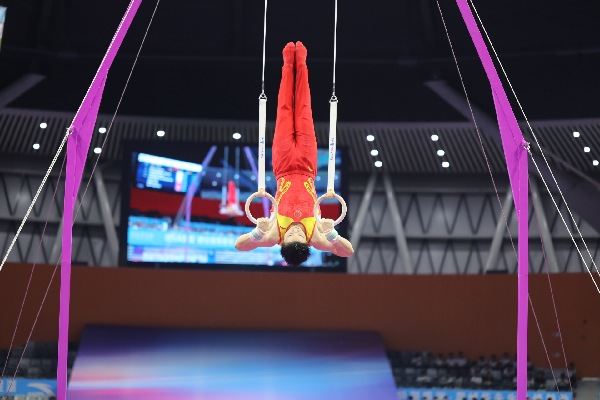 国际体联体操世界杯挑战赛在肇庆开幕