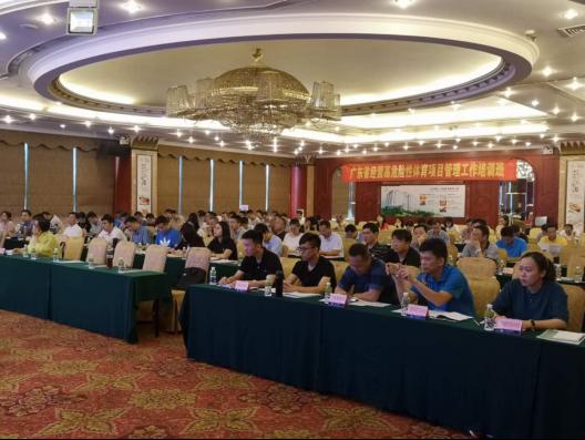 2019年广东省经营高危险性体育项目管理工作培训班在江门举行652.png