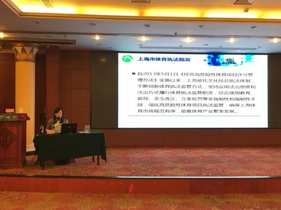 2019年广东省经营高危险性体育项目管理工作培训班在江门举行624.png